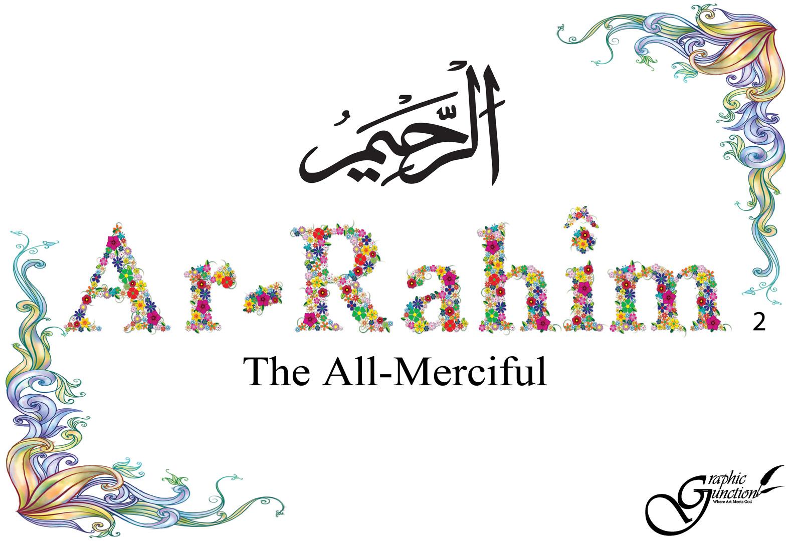 02-ar-rahim-flower-white