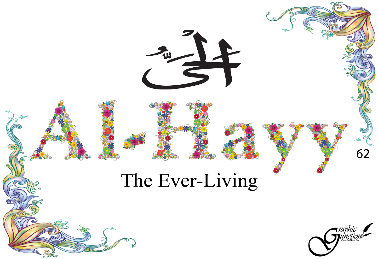 62-Al-Hayy-flower-white