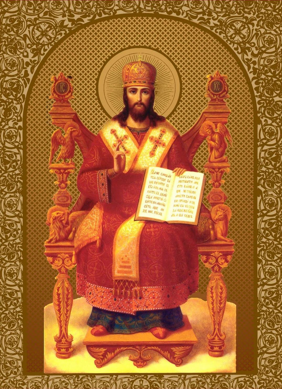 domnul-iisus-hristos-pe-tronul-slavei