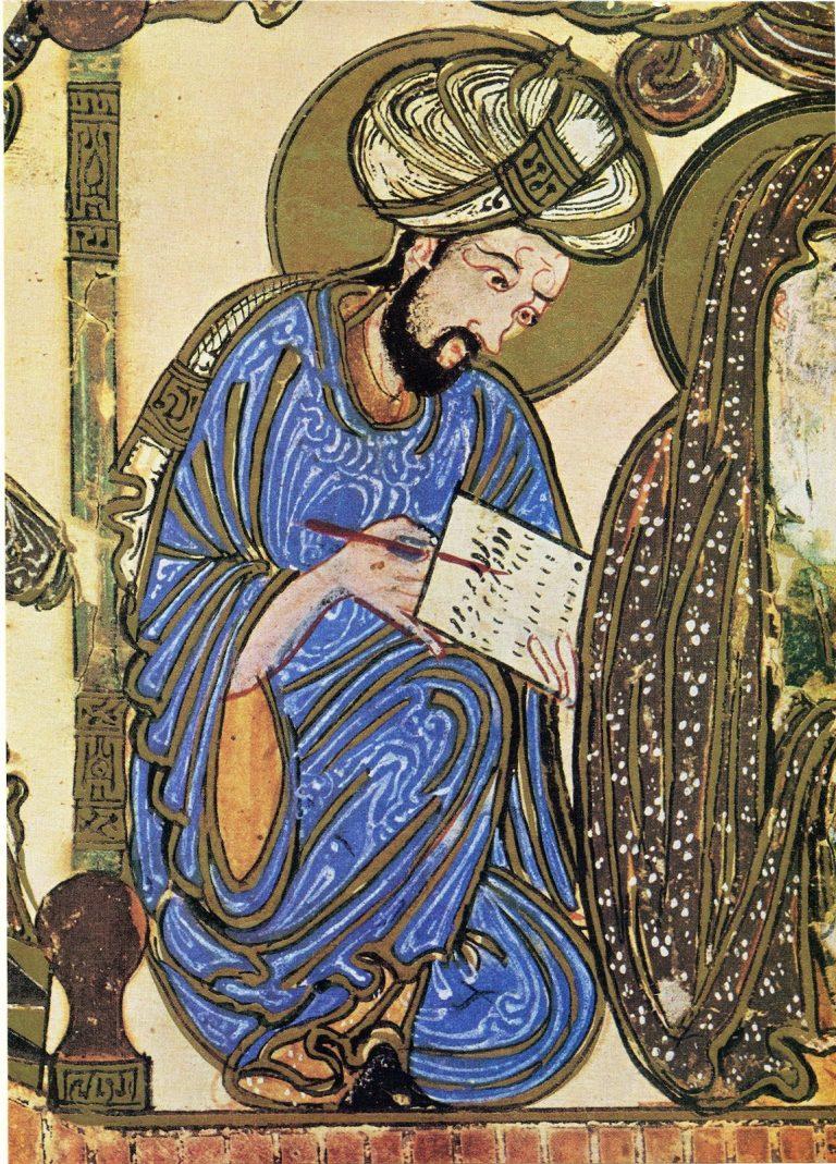 peinture arabe 2061