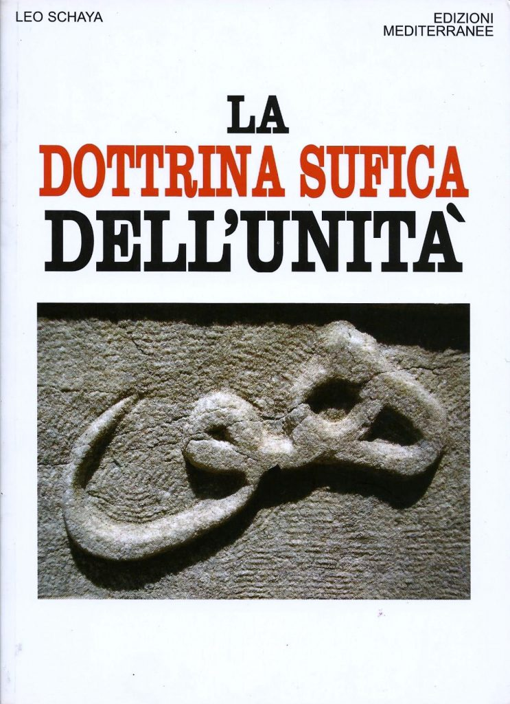 LA DOTTRINA SUFICA DELL'UNITA'