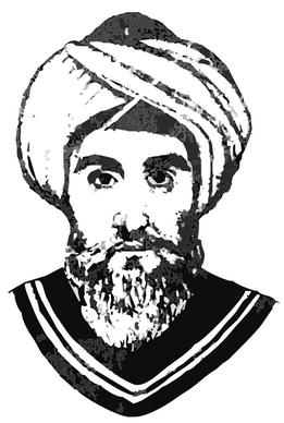 IBN ARABI e IL TRATTATO DELL'UNITA'